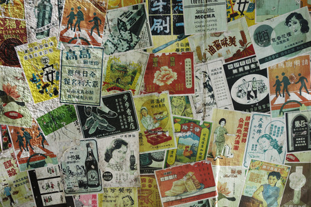 HONG KONG - NOV 21: Vintage advertisement papers paste on the wall on November 21, 2014 in Hong Kong, China. Hong Kong used to have a lot of paper pasted on the wall to advertise the products.