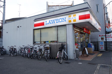 lawson: KYOTO, JAPAN - DEC 9: Lawson Convenience store. Lawson is a convenience store franchise chain and is the second largest after 7-Eleven in Japan.