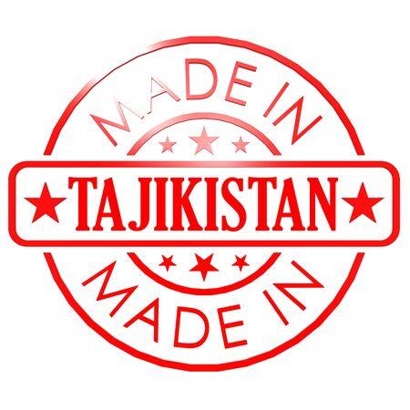 tajikistan: Made in Tajikistan red seal