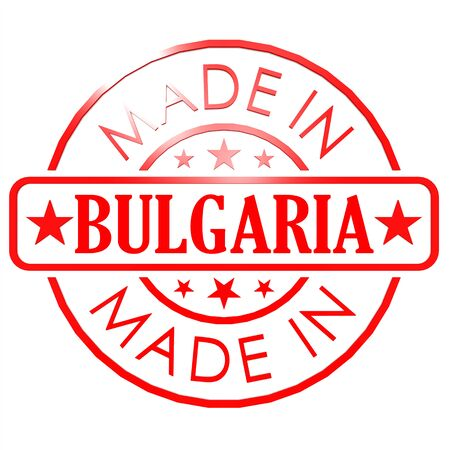 red seal: Made in Bulgaria red seal