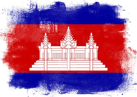 solid background: Flag of Cambodia painted with brush on solid background,