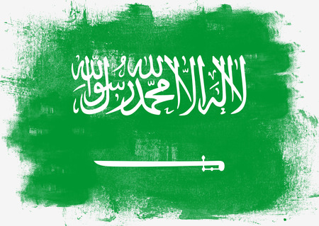 solid background: Flag of Saudi Arabia painted with brush on solid background, Stock Photo