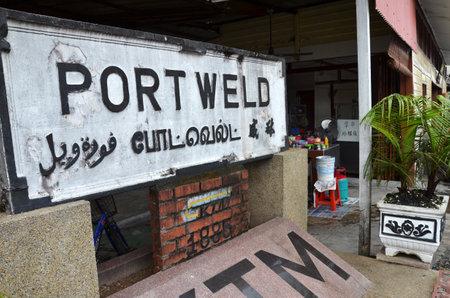 KUALA SEPETANG, MALAYSIA - NOV 26, 2015: Port Weld sign located in Kuala Sepetang. Port Weld is the first railway in Malaysia