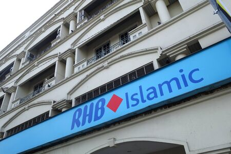 integrated group: IPOH, MALAYSIA-24 NOV, 2015: RHB Bank building in Ipoh, Malaysia. RHB Bank fourth largest fully integrated financial services group in Malaysia Editorial