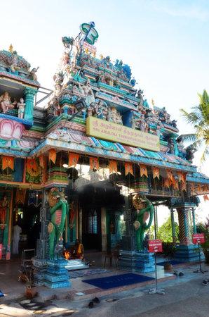 pinang: PENANG, MALAYSIA - NOV 26, 2015: Sri Aruloli Thirumurugan,Penang hill Hindu Temple,Penang Malaysia,people can seen exploring around it.