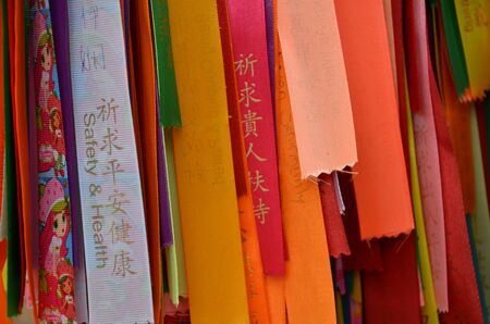 si: Blessing ribbons hang outside in Kek Lok Si, Penang, Malaysia