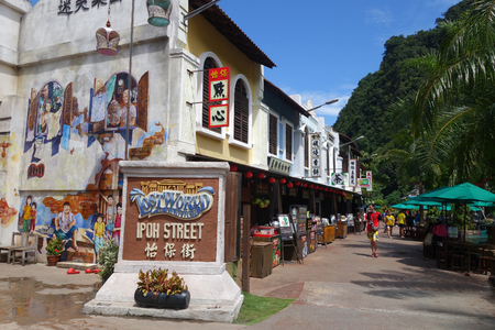 IPOH, MALAYSIA - 25 NOV 2015: Atmosphere at Lost World of Tambun. This Multi-Activity Theme Park offers a lots of activity and experience for family vacation