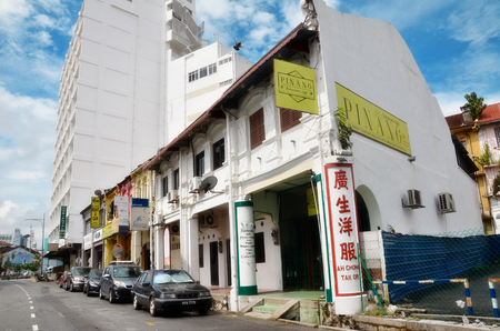 architectural heritage of the world: PENANG, MALAYSIA- 26 NOV,2015: Buildings in George Town UNESCO World Heritage Site, officially recognised as having a unique architectural and cultural townscape without parallel anywhere in Southeast Asia. Editorial