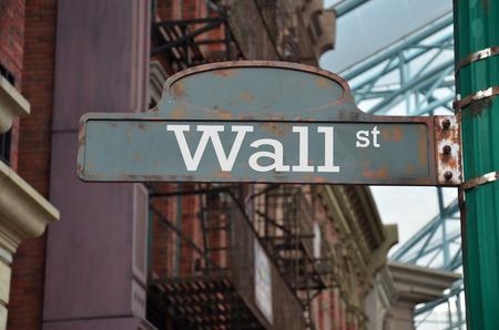Street sign de la rue de New York mur