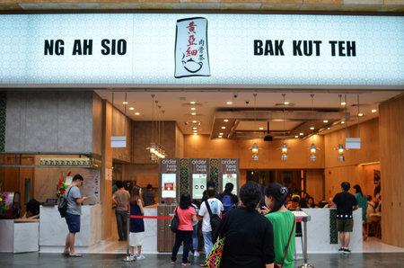 teh: SINGAPORE - 02 OCT, 2016: NG AH SIO Bak Kut Teh at its newest outlet located at Resorts World Sentosa Editorial