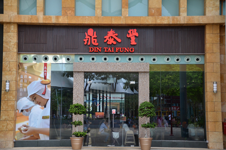 ding: SINGAPORE - 02 OCT, 2016: Michelin star awarded Din Tai Fung is ranked as one of the worlds Top 10 Best Restaurants by The New York Time