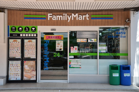 aonang: PATTAYA, THAILAND - 22 NOV, 2016: Family Mart twenty four hour convenience store located in Pattaya, Thailand