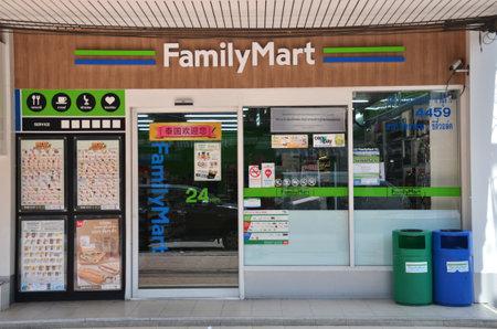 family mart: PATTAYA, THAILAND - 22 NOV, 2016: Family Mart twenty four hour convenience store located in Pattaya, Thailand
