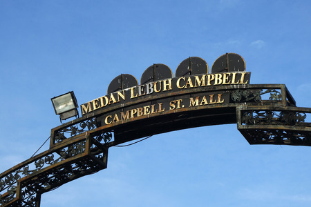 PENANG, MALAYSIA-29 DECEMBER, 2016: Sign of Campbell Street with blue sky. Lebuh Campbell is a street within the buffer zone of the George Town Unesco World Heritage Site Editorial