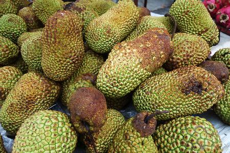 Cempedak is a kind of jack fruit also known scientific name as Artocarpus Integar