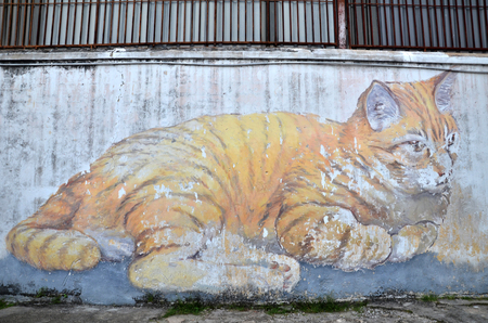 skippy: PENANG, MALAYSIA- 29 DECEMBER, 2016: Skippy, the Giant Cat street art by local artist which is located in Georgetown, Penang, Malaysia. Editorial