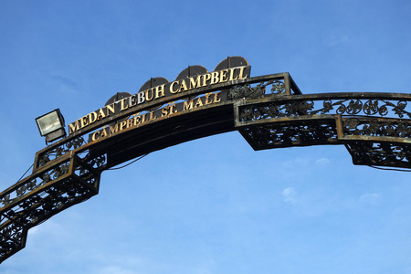 PENANG, MALAYSIA-29 DECEMBER, 2016: Sign of Campbell Street with blue sky. Lebuh Campbell is a street within the buffer zone of the George Town Editorial