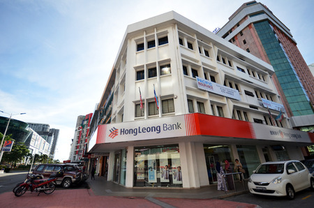 KOTA KINABALU, MALAYSIA- JUN 24, 2017: Hong Leong Bank signboard on the street in Kota Kinabalu, Sabah. Hong Leong Bank Berhad is a major public listed banking group in Malaysia.