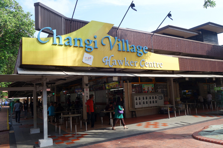 Singapore - DEC 12 2017: Changi Village Hawker Center located in Changi Village, Singapore. This is the most Malay of Singapores food centres