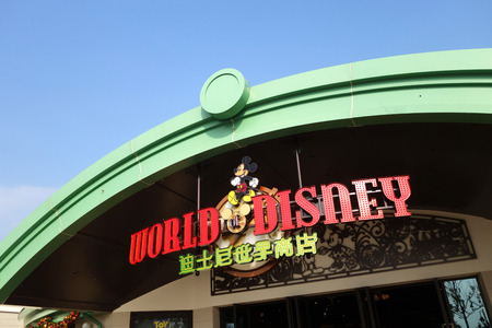 SHANGHAI, CHINA- JAN 22, 2018: World Disney shop located in Shanghai, China. Editorial