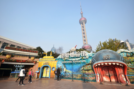 SHANGHAI, CHINA- JAN 22, 2018: Entrance of Submarine Adventure park in Shanghai.It sits in the sightseeing tunnel from Pudong to the Bund in Shanghai Editorial