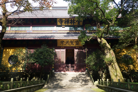 HANGZHOU, CHINA-JAN 08, 2018: Traditional architecture of ancient chinese Lingyin temple in Hangzhou, China. Lingyin Temple is a Buddhist temple of the Chan sect located in Hangzhou
