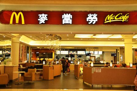 MACAU, CHINA- 7 APR, 2018: Interior of McDonalds restaurant. McDonalds primarily sells hamburgers, cheeseburgers, chicken, french fries, breakfast items, soft drinks, milkshakes, and desserts Editorial