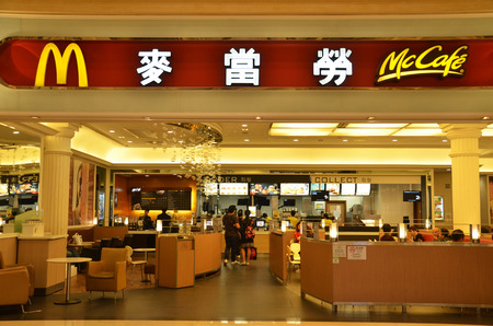 MACAU, CHINA - JUNE 16, 2018: Interior of McDonalds restaurant in Macau. Editorial