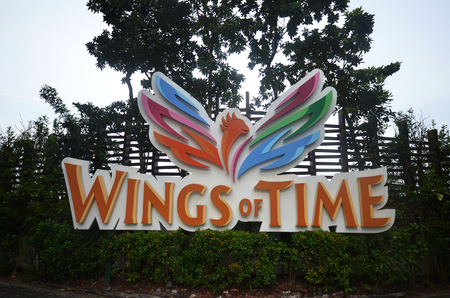 SINGAPORE - JUN 26, 2018: Entrance of Wings of Time show at Sentosa. This show is the latest night show that is available daily. Editorial
