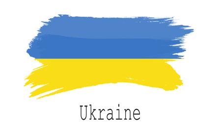 Ukraine flag on white background, 3d rendering Reklamní fotografie