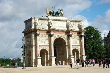 PARIS, FRANCE-JUL 23, 2018: Arc de Triomphe du Carrousel at the center of Place du Carrousel in the Tuileries Garden, Paris, France