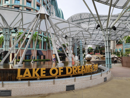 SINGAPORE - 09 SEP 2018: Lake of Dreams, integrating sound and light effects, pyrotechnics and water, located at Resorts World Sentosa, Singapore