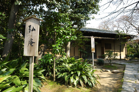 INUYAMA, JAPAN-23 APR, 2018: View of Jo-an Tea Ceremony House. Said to be one of the finest teahouses in the country, it was designated a National Treasure in 1951 Editorial