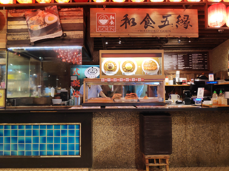 SINGAPORE-05 NOV, 2018: Japanese store that selling Japanese food in Singapore. Japanese food is hands-down the most popular cuisine in Singapore 에디토리얼