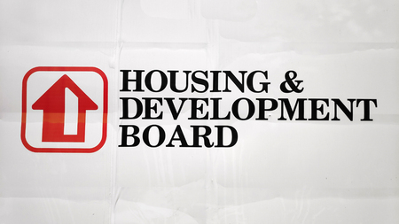 SINGAPORE- 27 JAN, 2019: Sign of Housing & Development Board (HDB) of Singapore. Housing & Development Board is responsible for public housing in Singapore
