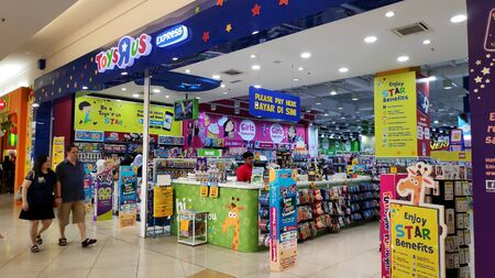 JOHOR BAHRU, MALAYSIA- 25 JUN, 2019: Front view of a Toys R Us store in Johor Bahru, Malaysia. Toys R Us Inc. is an American toy retailer headquartered in New Jersey, USA. Editorial