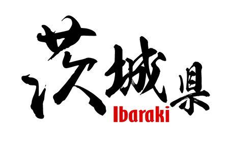 Japanese word of Ibaraki Prefecture, 3D rendering