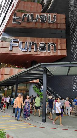 Singapore- 11 Aug, 2019: Singapore FUNAN shopping mall with new facade view. The revamped Funan Mall has reopened on June 28, 2019
