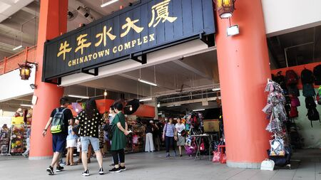 Singapore- 11 Aug, 2019: Unidentified people visit Chinatown Complex shopping mall in Chinatown Singapore