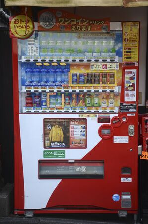 Kyoto, Japan- 24 Nov, 2019: Vending machine with wide variety of soft drinks and coffee. Beverage vending machines ore very common in Japan