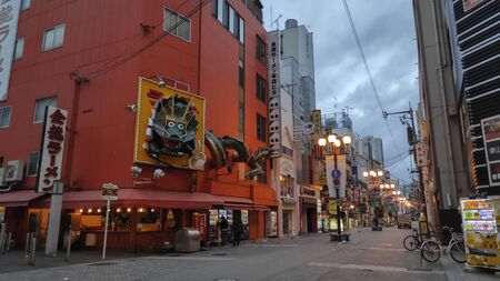 Osaka, Japan- 28 Nov, 2019: View of Kinryu Ramen shop located in Dotonbori, Osaka during the dawn period. Ramen is a noodle soup dish that was originally imported from China