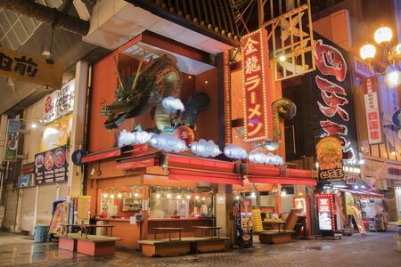 Osaka, Japan- 28 Nov, 2019: View of  Kinryu Ramen shop located in Dotonbori, Osaka during the dawn period. Ramen is a noodle soup dish that was originally imported from China Editorial