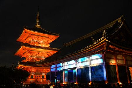 Kyoto, Japan- 24 Nov, 2019: Autumn night light up of large veranda (Kiyomizu stage) at Kiyomizu-dera temple Kyoto Japan.