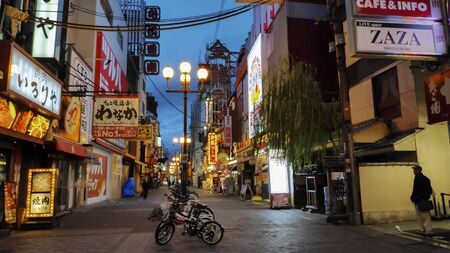 Osaka, Japan- 28 Nov, 2019: Quiet Dotonbori area in Osaka during the dawn period. Dotonbori is a popular, colourful district in the Namba area Editorial
