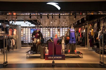 Johor Bahru, Malaysia- 25 Jan, 2020: Anta Store in Johor Bahru, Malaysia. Anta Sports is a branded sportswear company in China