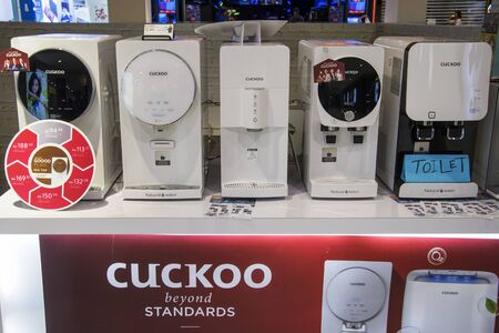 Johor Bahru, Malaysia- 27 Jan, 2020- Cuckoo products sold in a shopping mall. It is a South Korean brand that specializes in kitchen appliances and home wellness products Editoriali
