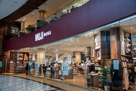 SINGAPORE, 24 Jul, 2020: Muji Japanese store located inside the Jewal Changi Airport in Singapore