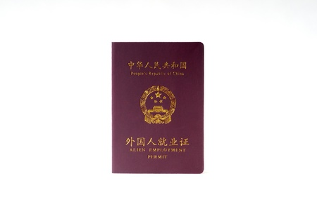 permit: Chinese work permit passport