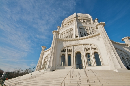 monotheism: The Baha