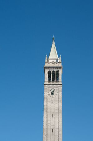 bell tower: Sather Bell Tower on Berkeley campus